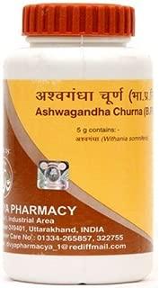 Patanjali Ashwagandha Churna Powder 100gm
