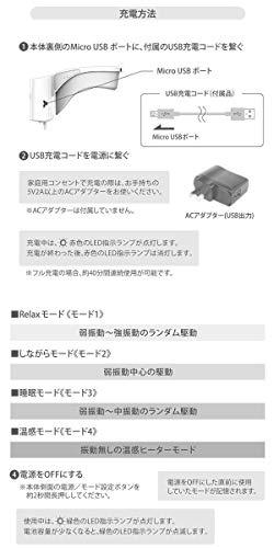 HIROアイリラグラスHHER-001