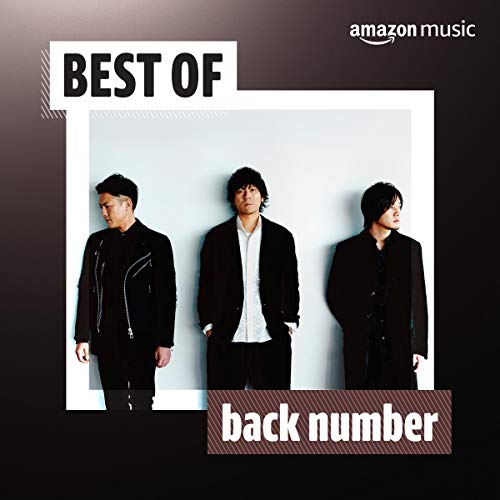Best of back number