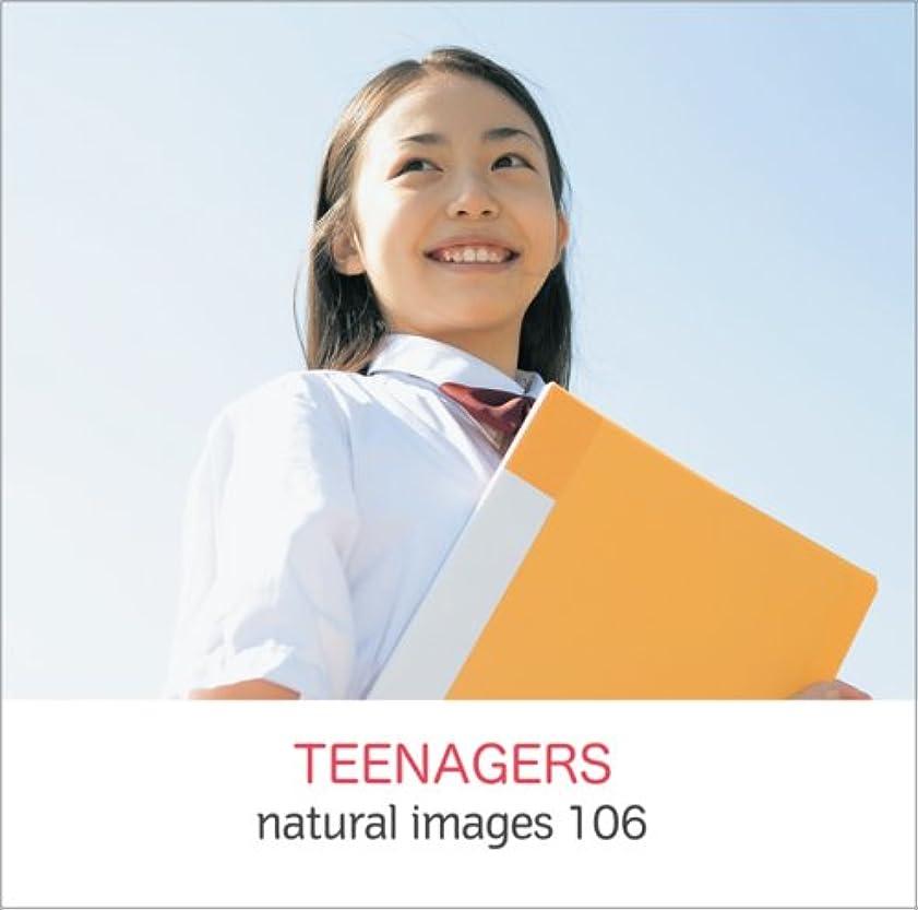 出くわす版エンコミウムnatural images Vol.106 TEENAGERS