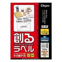 (業務用セット) 創るラベル インクジェットプリンタ用 A4 マットタイプ 21面 20枚 JMA41303【×5セット】