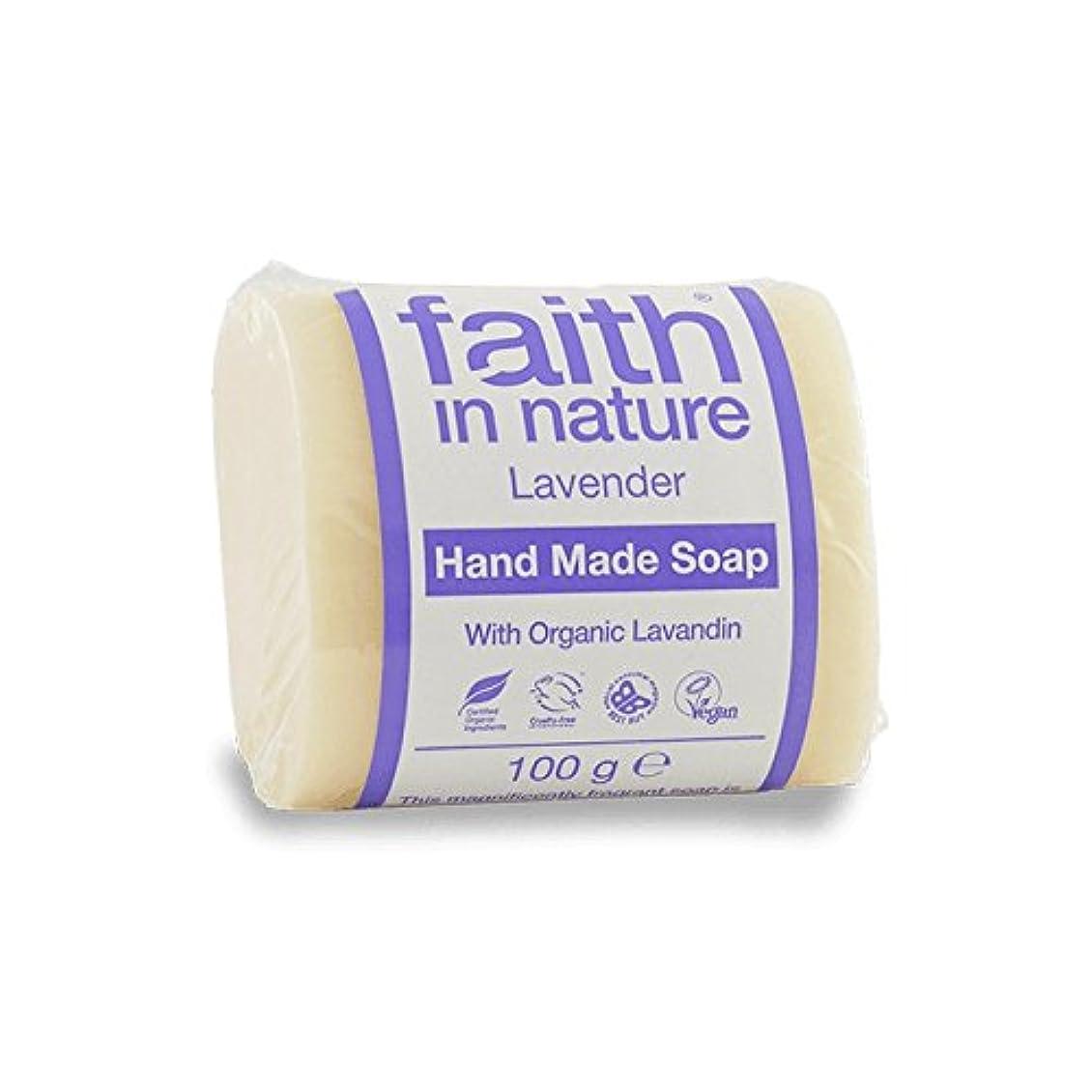 記録グリル申請中Faith in Nature Lavender Soap 100g (Pack of 2) - 自然ラベンダー石鹸100グラムの信仰 (x2) [並行輸入品]