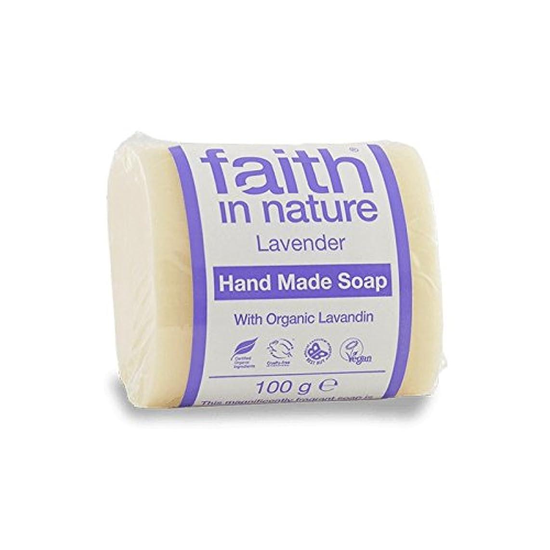 感謝祭語監督するFaith in Nature Lavender Soap 100g (Pack of 2) - 自然ラベンダー石鹸100グラムの信仰 (x2) [並行輸入品]