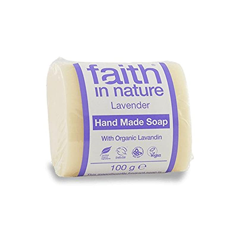 特異な入場落ち着いて自然ラベンダー石鹸100グラムの信仰 - Faith in Nature Lavender Soap 100g (Faith in Nature) [並行輸入品]