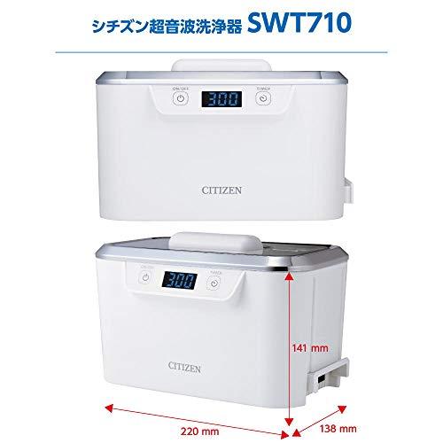 シチズン『超音波洗浄機(SWT710)』