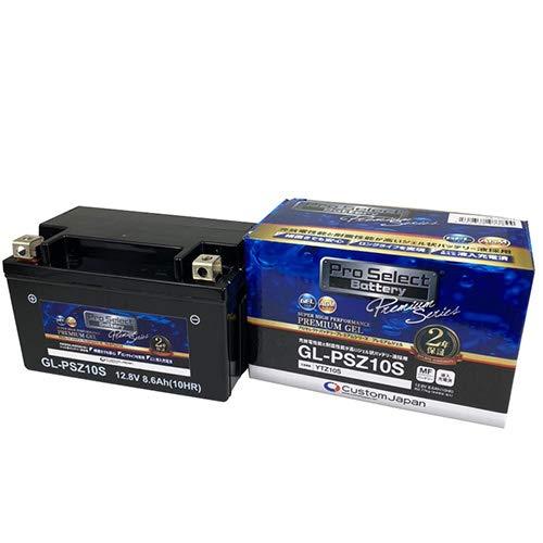 GL-PSZ10S(YTZ10S 互換)(ジェルタイプ 液入充電済)