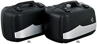 HEPCO & BECKER JUNIOR FLASH side case 30 H: 290 × W: 490 × D: 220 left and right set 610233-0009