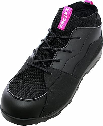 [HAMURE] ハミューレ 安全靴 作業靴 防水 鋼鉄先芯 耐油 ニットセーフティ HMU-2101 (ブラック, 25.0cm)