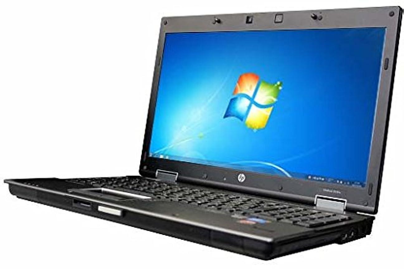 車両磁石リットル中古 HP ノートパソコン Elite Book 8540w Windows7 64bit搭載 webカメラ搭載 テンキー付 Core i7搭載 メモリー4GB搭載 HDD250GB搭載 W-LAN搭載 DVDマルチ搭載