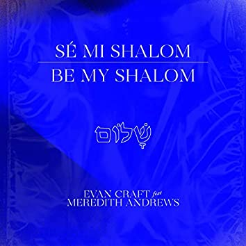 Be My Shalom