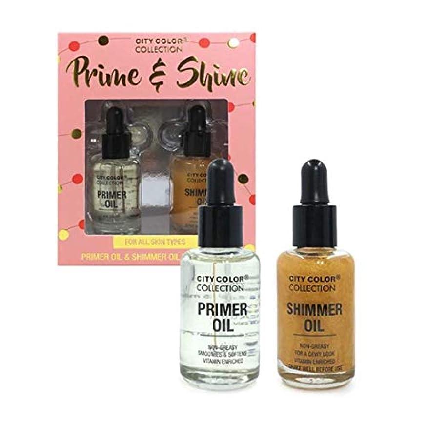 王子懺悔多様なCITY COLOR Collection Prime & Shine (並行輸入品)