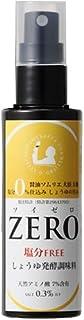 福萬醤油 塩分0%仕込み醤油ソイゼロ SOY-ZERO 無塩醸造調味液 スプレー調味料 80ml