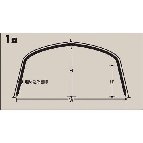 トンネル支柱 1型 口径11mm×高さ63cmx幅130cm×長さ210cm 50本