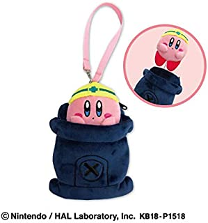 SK Japan: Kirby Star Pass case Card Holder Wallet Cute Kirby in The Cannon Pouch