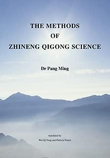 The Methods of Zhineng Qigong Science (Teaching Zhineng Qigong) (Volume 1)