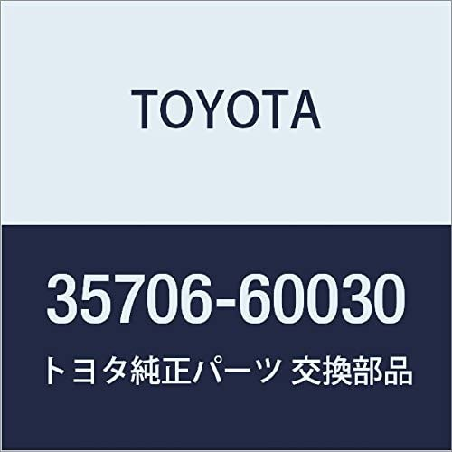 Genuine Toyota Parts Max 60% OFF mart - Plane 35706-60030 Sub-Assy Gear