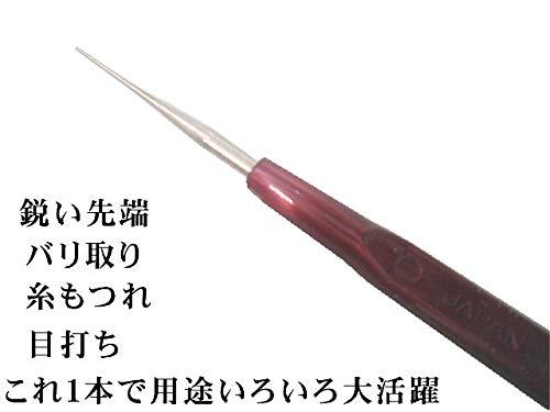 チューリップ極細目打ちTP-007