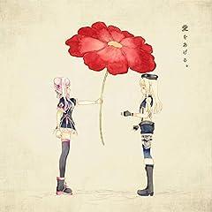 HIMEHINA「溺れるほど愛した花」のジャケット画像