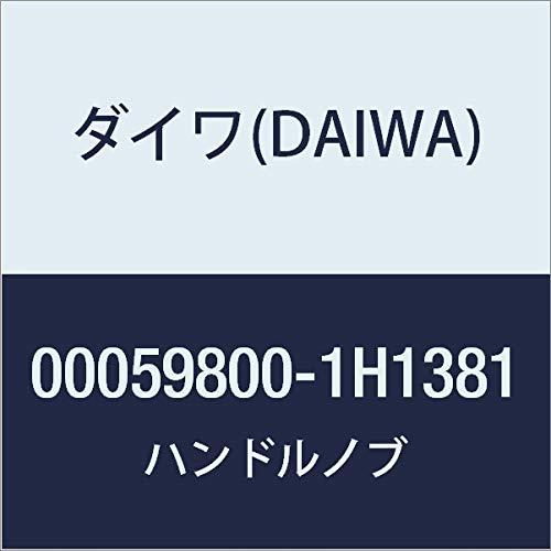 ダイワ(DAIWA) 純正パーツ 17 エクセラー 2004 ハンドルノブ 部品番号 203 部品コード 1H1381 000598001H1381