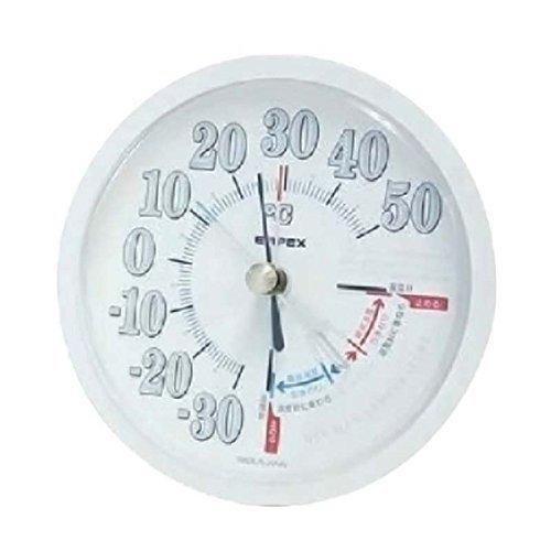 防雨型最高最低温度計 TM-2390