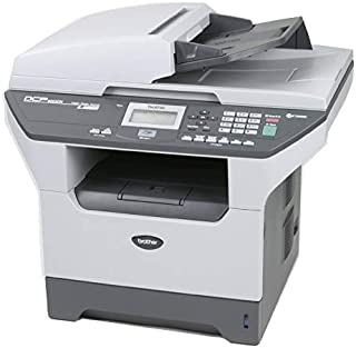 Brother DCP-8065DN Digital Copier and Printer (White/Black) (Certified Refurbished)