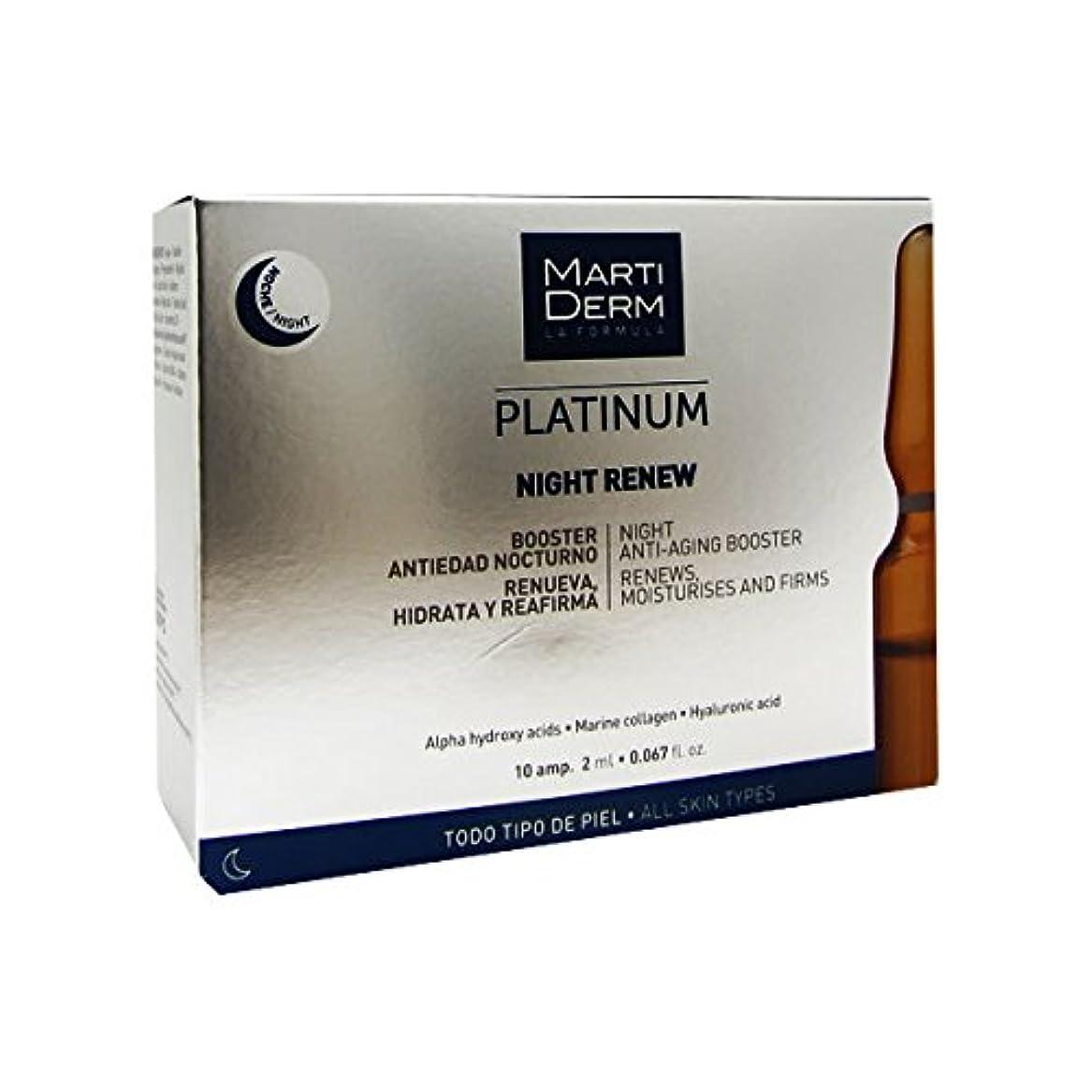 車両知り合い実行可能Martiderm Platinum Night Renew Ampoules 10ampx2ml [並行輸入品]