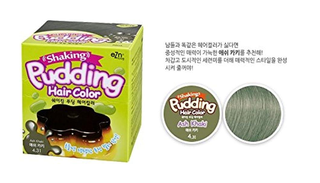 ぬるい男性禁止するKOREA NO.1 毛染め(hair dyeing) shaking pudding hair color (ash khaki) [並行輸入品]