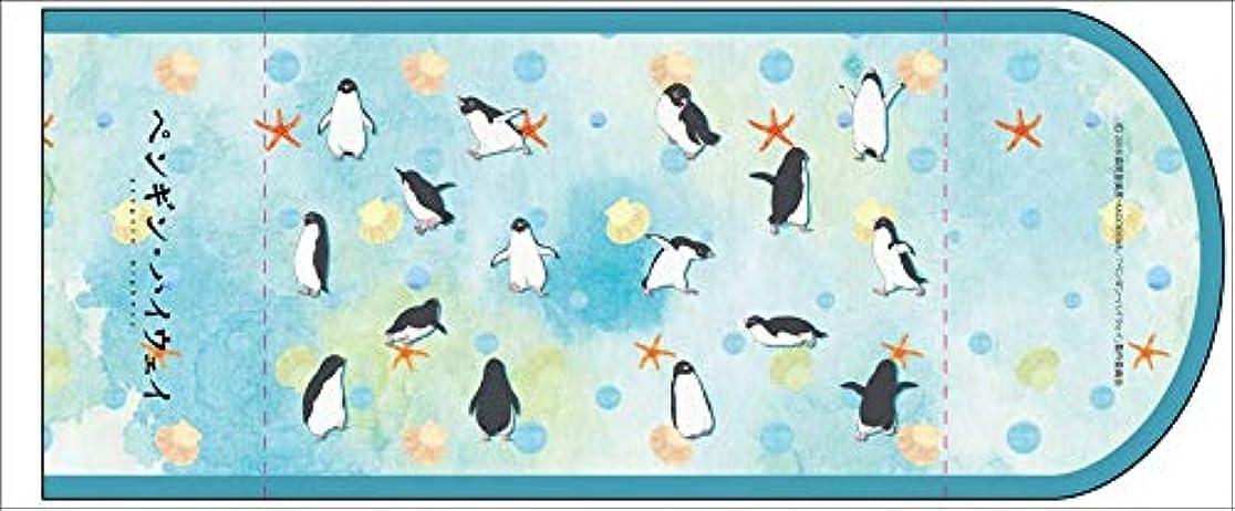 不毛のバン工業用ペンギン?ハイウェイ ブックカバー 文庫本サイズ
