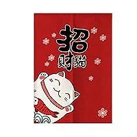 日本ののれん戸口カーテン、綿リネン窓処理カーテンタペストリー、室内装飾用日本の戸口カーテン