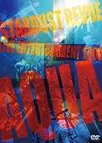 "LIVE ENTERTAINMENT TOUR ""AQUA"" [DVD] image"