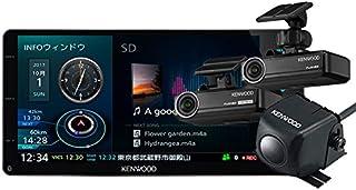 ケンウッドKENWOODハイレゾ対応彩速ナビMDV-Z905W+前方用ドラレコDRV-N530+後方用ドラレコDRV-R530+バックカメラCMOS-C230セット