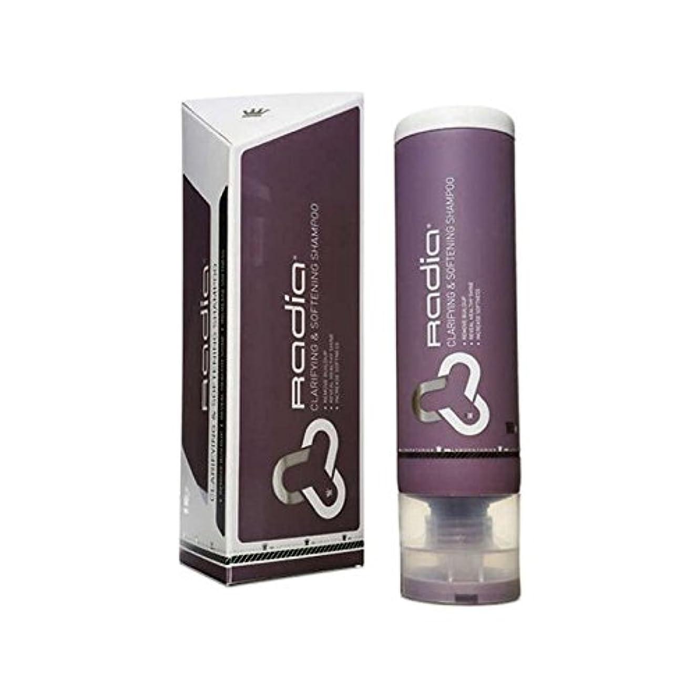 差別化する受動的線Ds Laboratories Radia Shampoo 180ml (Pack of 6) - 研究所のシャンプー180ミリリットル x6 [並行輸入品]