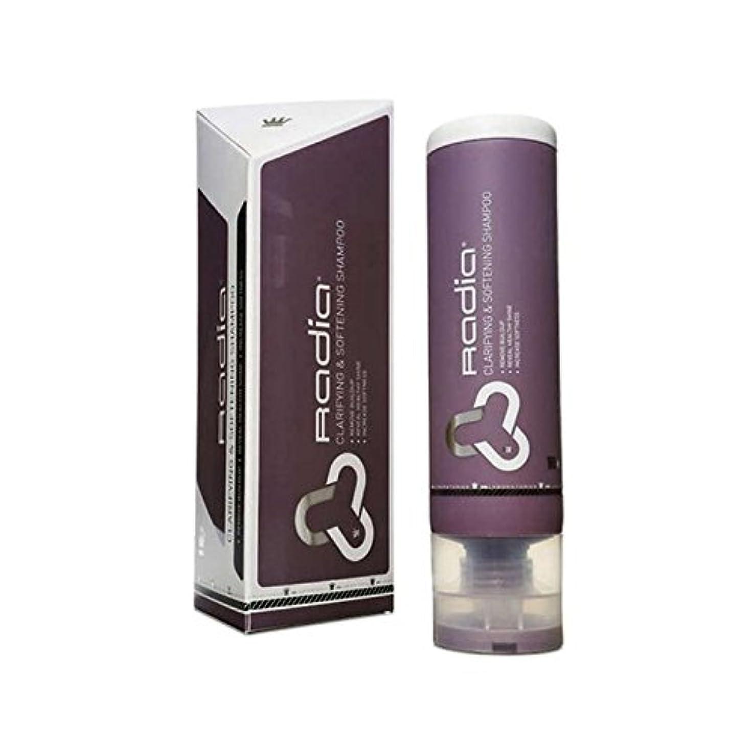 上に便利インポート研究所のシャンプー180ミリリットル x4 - Ds Laboratories Radia Shampoo 180ml (Pack of 4) [並行輸入品]