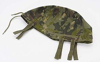 Broptical マルチカム トロピック 迷彩柄 八八式鉄帽用迷彩カバー ヘルメットカバー 88式鉄棒