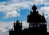 Russlands Norden 2022 (Tischkalender 2022 DIN A5 quer): Ein Streifzug in 13 Bildern durch den Norden Russlands (Monatskalender, 14 Seiten )