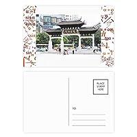 中国の伝統的な建築写真撮影 公式ポストカードセットサンクスカード郵送側20個