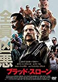 ブラッド・スローン [DVD] [レンタル落ち] image