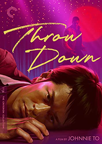 Throw Down (The Criterion Collection)