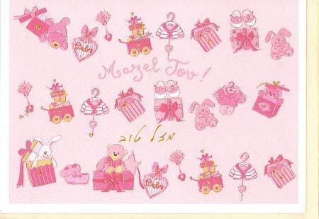 Glückwunschkarte Geburt Mädchen hebräisch Mazel Tov!
