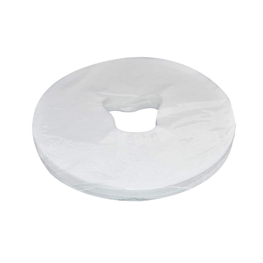 不十分な劣る系譜Healifty 100シート無織布巾 使い捨て マッサージフェイスピローカバー フェイスカバー ヘッドレストピローシート(ホワイト)