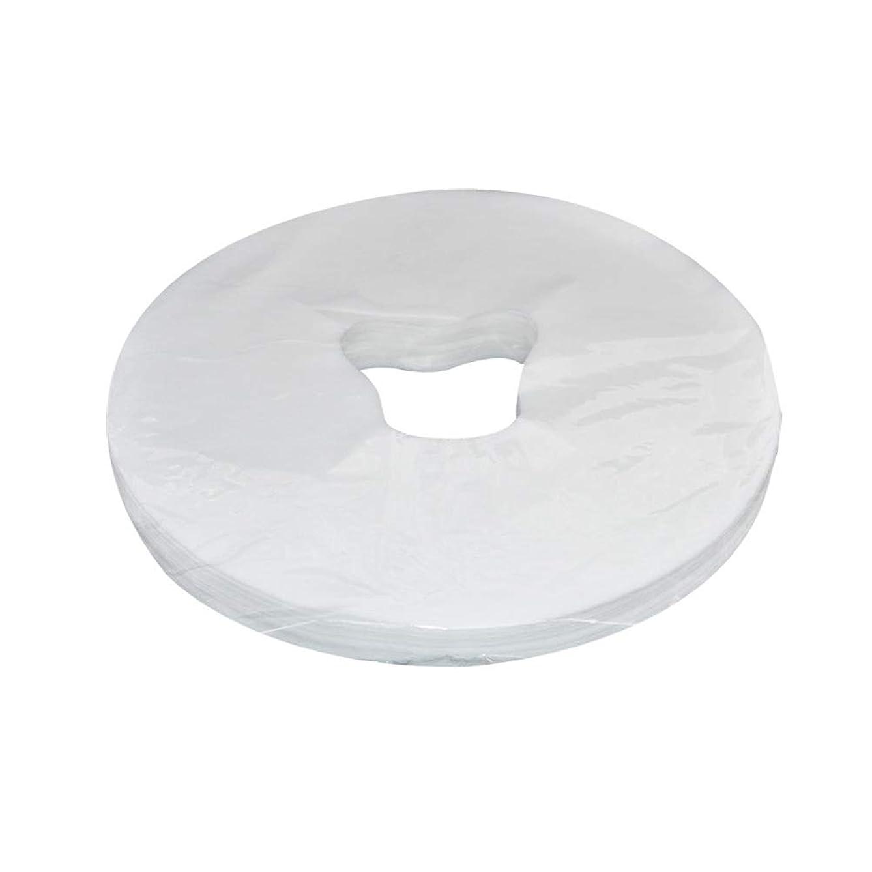 拷問病気の今晩Healifty 100シート無織布巾 使い捨て マッサージフェイスピローカバー フェイスカバー ヘッドレストピローシート(ホワイト)