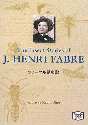 ファーブル昆虫記 (講談社英語文庫)の詳細を見る