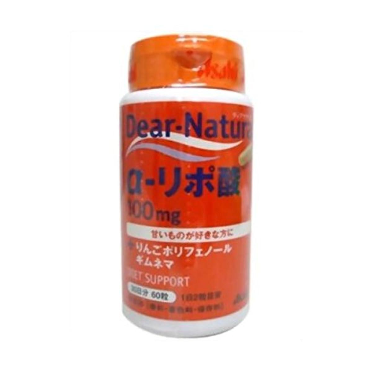 ポーズ顕著恐怖症アサヒ ディアナチュラ α-リポ酸(60粒) 2箱