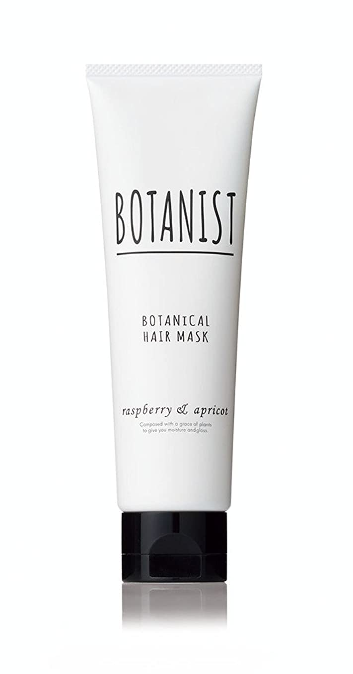 リップパス野生ボタニスト BOTANIST ボタニカルヘアマスク 120g