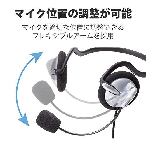 エレコムヘッドセットマイクPS4対応USB両耳ネックバンド1.8mHS-NB05USV
