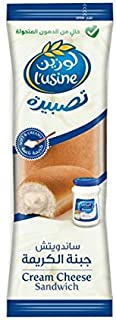Lusine Cream Cheese Sandwich, 112.5G