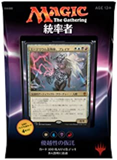 Magic The Gathering Commander 2016 Invent Superiority Deck JAPANESE EDH MTG Cards