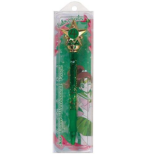 Sailor Moon Character Power Mechanical Pencil (Sailor Jupiter)
