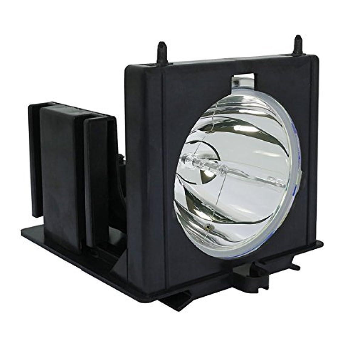 極めて重要な規制するスタッフSpArc Platinum RCA HDLP61W151 Television Replacement Lamp with Housing [並行輸入品]