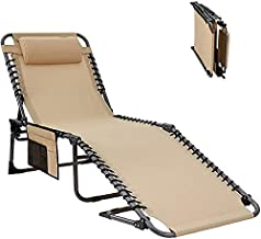 KingCamp 4-Position Folding Chaise Lounge Chair for Outside, Sunbathing, Tanning, Patio, Pool, Lawn, Deck, Portable Heavy-Duty Camping Reclining Chair with Pillow Pocket, Textilene, Supports 300lbs